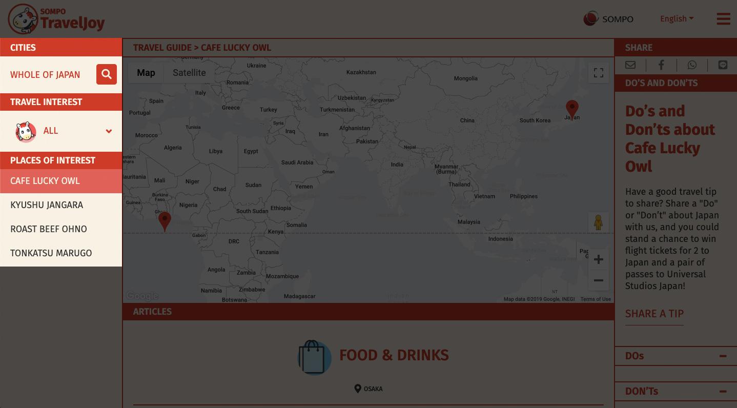 travel-guide-step2.jpg