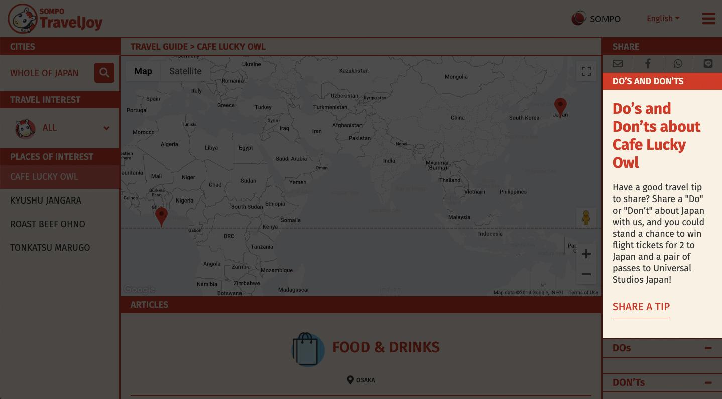travel-guide-step4.jpg